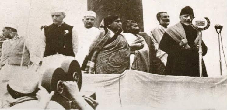 indian national congress INC