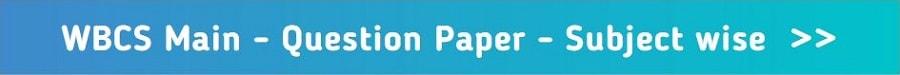 wbcs main question paper wbcs exam